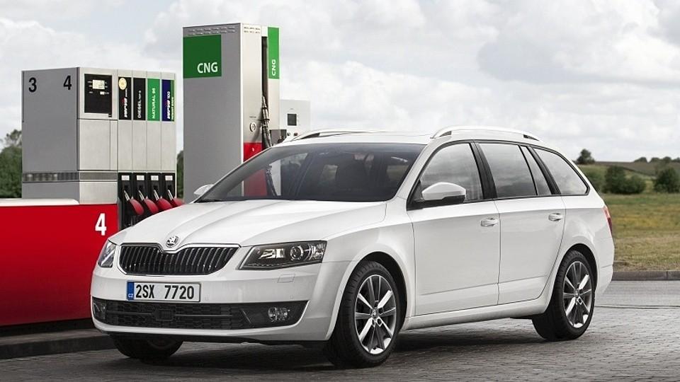 Škoda Octavia G-TEC (CNG)
