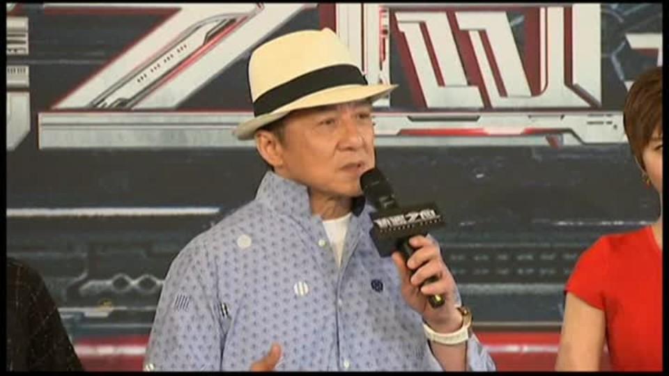 TOP STAR 2.8.2016 - Jackie Chan