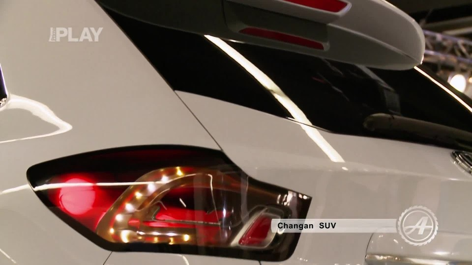 Changan SUV + Sense