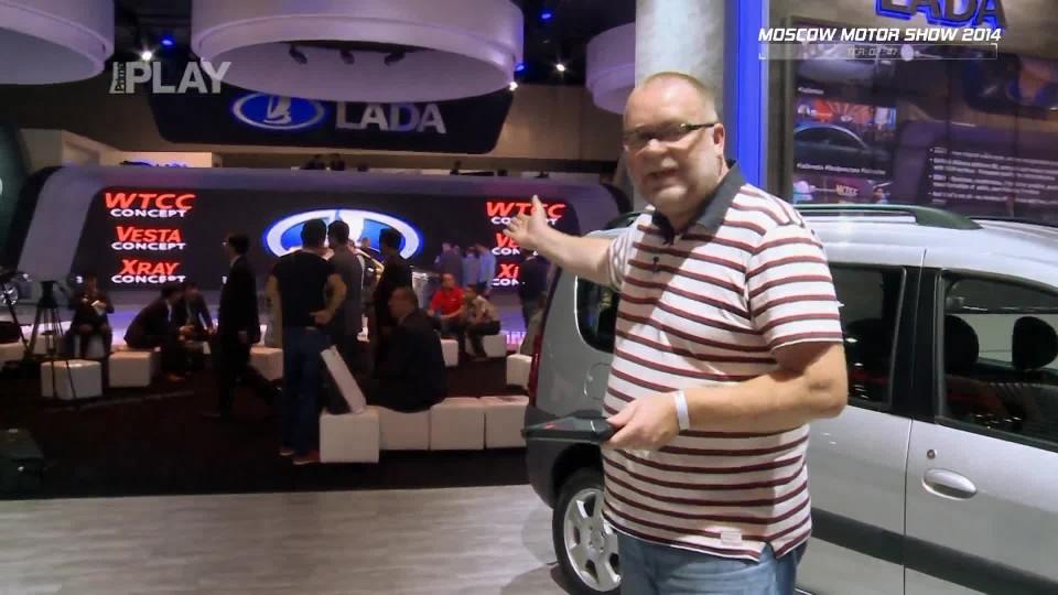 Lada Vesta Concept