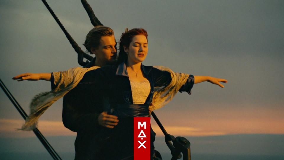 Titanic - teaser