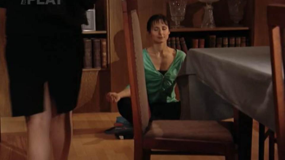 Velmi křehké vztahy (51) - Láska páska