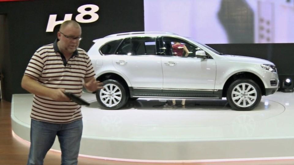 Moskva Motorshow IV