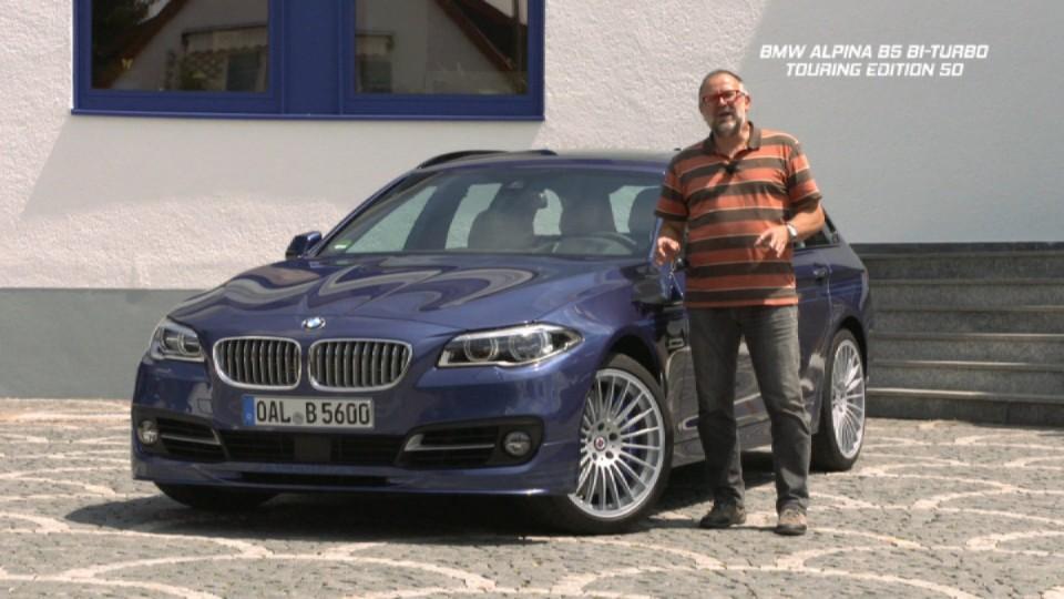 BMW Alpina B5 Bi-Turbo Touring Edition 50