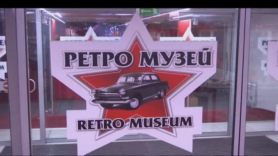 SVĚT: Muzeum socialistických aut
