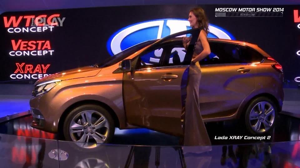 Lada XRAY Concept 2