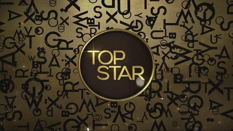 TOP STAR magazín 2015 (44)